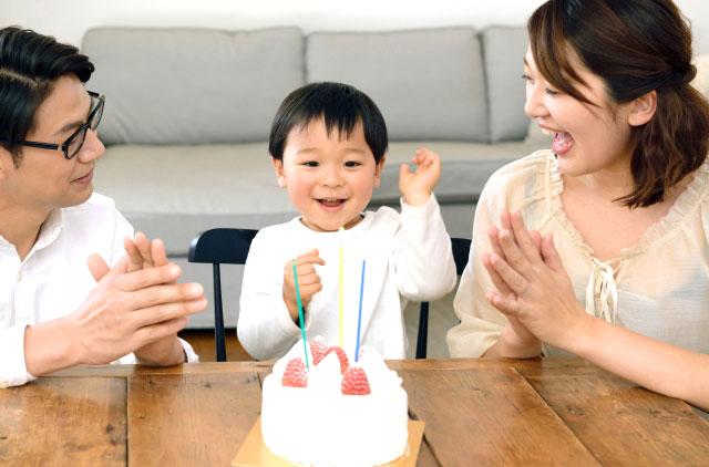 お祝い・家族旅行・還暦・古希・喜寿・傘寿・米寿・卒寿・白寿
